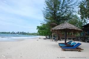 成都出发到柬埔寨西哈努克港5天4日 秘悦西港.深度游 跟团游