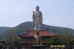 【华东一日游】上海到无锡灵山大佛一日游 ZF