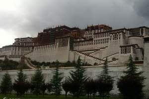 淄博到西藏拉萨、羊八井、纳木错双卧8日游 淄博到西藏拉萨