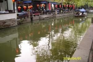【北京到乌镇旅游团行程安排】周庄夜景绍兴杭州御碑亭高飞4日游