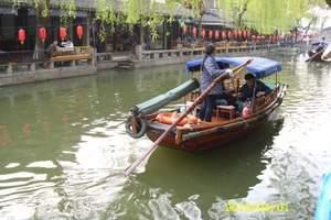 上海出发周庄水乡一日游(中国第一水乡)纯玩