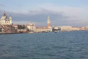 海洋珠宝号意大利、梵蒂冈、希腊列岛 东地中海特价11日