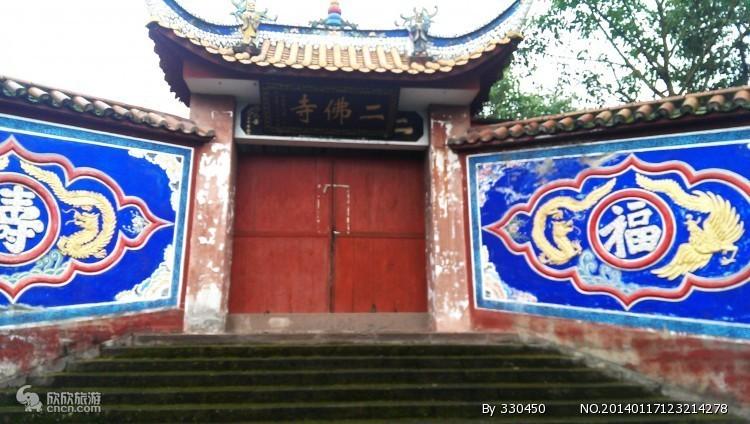 重庆涞滩古镇二佛寺