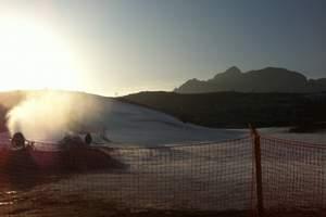 从邯郸到涉县五指山滑雪场一日游!