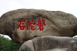 宁波到普陀山旅游团报价 到普陀山二日(全包)到普陀山旅游路线