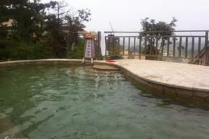 泰山温泉城双人优惠门票/暑期优惠票