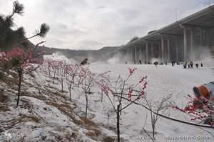 【郑州滑雪一日游团】郑州嵩山滑雪一日游 嵩山滑雪一日游报价