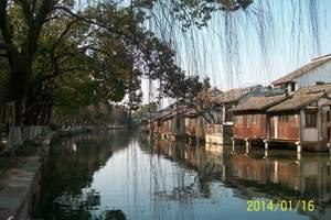 杭州乌镇上海西塘四日游 杭州周边四日游 旅游门票攻略 住三星