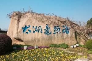 宁波出发到梅园国际小丑嘉年华、苏州灵岩山、东太湖湿地二日游