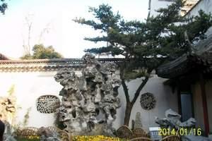 苏州园林狮子林-虎丘-北寺塔-寒山寺1日游【梦中的烟雨江南】