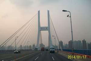 兰州到华东旅游华东五市二大园林三大水乡纯玩游单飞7日游
