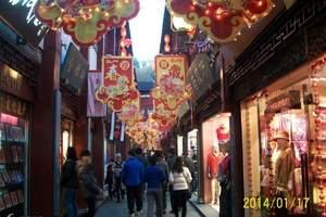 上海导游出租  上海旅行社  上海一日游