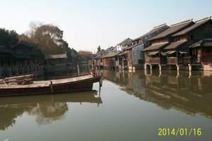 懷化到華東五市旅游_水鄉烏鎮、南潯、迪士尼小鎮雙飛六日游