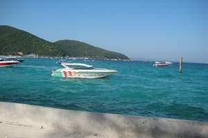 十一青岛出发泰国旅行团-青岛出发泰国6日游、0自费、国际五星