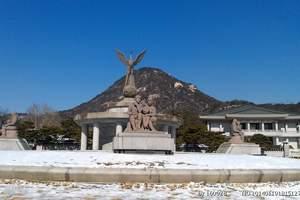 青岛到韩国首尔双飞3日游 全程WIFI,免税店代金券