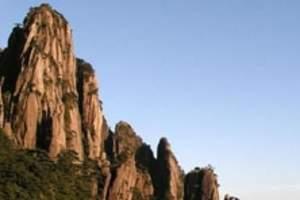 <开启暑假探险之旅>_登武当山_探神农_游大坝_双卧六日