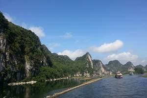 大漓江全程豪华游轮一日游(磨盘山码头)【康辉欢途】