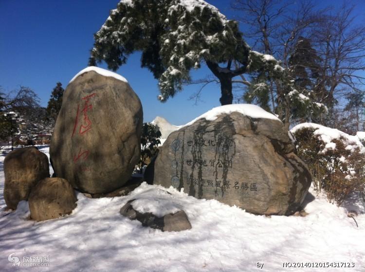 南昌到庐山品质一日游 江西哪个景点最值去 几月份去庐山最美