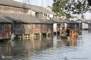 风雅扬州+华东五市送江南水乡乌镇、西溪湿地、灵隐品质欢乐七日