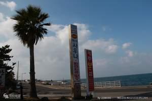 去韩国能玩几天? 青岛去釜山首尔济州四飞6日【韩国全景游】