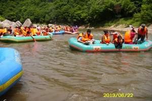 西安到宝鸡红河谷两日游 西安周末周边旅游推荐