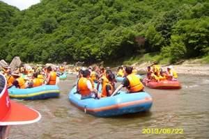 西安去红河谷旅游线路费用 红河谷森林公园大巴二日游行程介绍