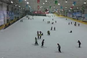 常德桃花古镇桃花雪缘滑雪一日游