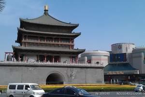 淄博到西安、临潼双卧四日 淄博旅行社到陕西西安临潼双卧四日