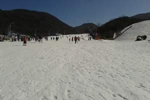 【东北亚滑雪一日游】东北亚滑雪一日游