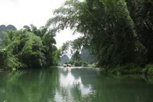 沈阳到广西风情桂林、漓江、龙脊梯田双飞5日游