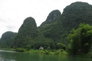 石家庄到桂林旅游团 大漓江、阳朔、山水间双飞四星纯玩四日游