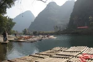 桂林阳朔世外桃源、遇龙河、银子岩一日游