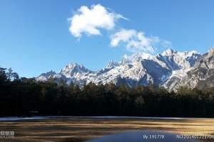 西安到云南纯玩昆明、大理、丽江、玉龙雪山、石林豪华双飞6日游