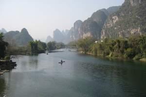 安阳到桂林双卧6日游(日月双塔、古东瀑布、遇龙河漂流)老导游