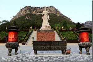 涉县娲皇宫自驾门票