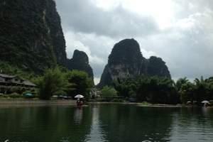 西安到桂林旅游 桂林夕阳红旅游 西安到桂林夕阳红4日旅游