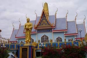 跟团去泰国旅游要多少钱、青岛到泰国旅游璀璨芭东普吉岛5晚7天