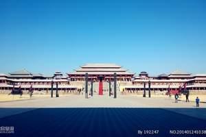 淄博暑假到浙东南溧阳、柯岩、横店影视城、诸葛八卦村、杭州五日
