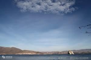 北京出發到云南旅游團 金色騰沖:保山芒市、瑞麗、騰沖雙飛6日