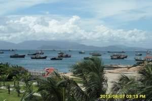 珠海外伶仃岛沙滩海岛风情之旅二天半自由行旅游直通车