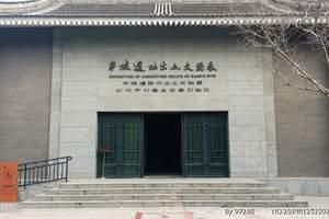 西安兵马俑、半坡博物馆、大雁塔、大唐歌舞一日游英语导游团