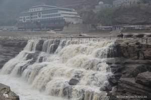 陕西黄河壶口风景名胜区