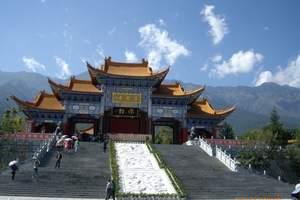 洛阳到昆明大理丽江旅游 漫步云端双飞6日游.