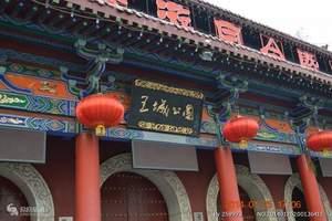 ★2016年洛阳王城公园门票团购多少钱_王城公园看牡丹一日游