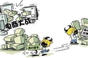 旅游电商消费陷阱:钓鱼诈骗 低价噱头