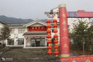天津到黑峪神秘谷旅游团购网、九龙山、黑峪神秘谷采摘汽车二日游