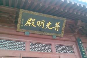 石家庄柏林禅寺