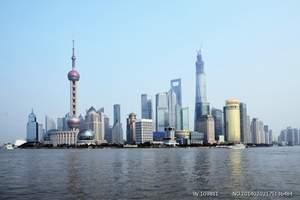 杭州到上海一日游东方明珠塔南京路城隍庙外滩【市区免费上门接】