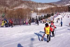 平谷渔阳滑雪场、平谷渔阳滑雪两日游+公司拓展或真人CS二日游