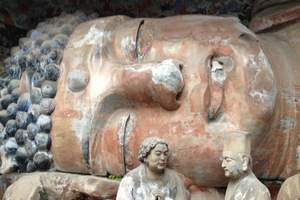 重庆到大足石刻旅游价格-重庆周边一日游-重庆到大足石刻一日游